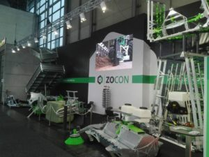 Zocon; landbouwbeurs Agritechnica Hannover